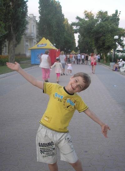 Никита Басенко, 9 июня , Харьков, id11077045