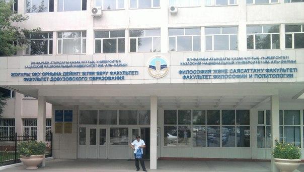 Мастер-класс по геобрендингу на гуманитарном факультете