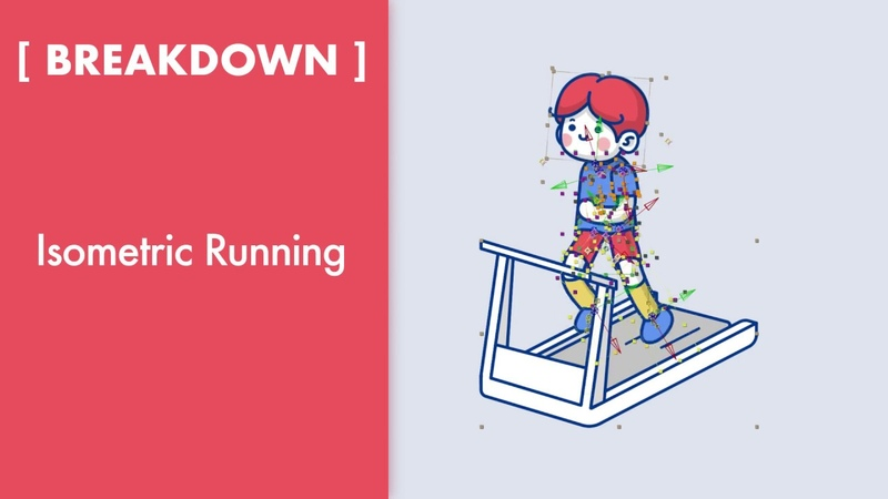 [Breakdown] Isometric Running Cycle / 아이소메트릭 러닝 사이클