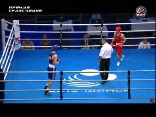 БОКС ЧЕ-2013 (1/2) до 49 кг Давид Айрапетян (Россия) – Джек Бэйтсон (Англия)