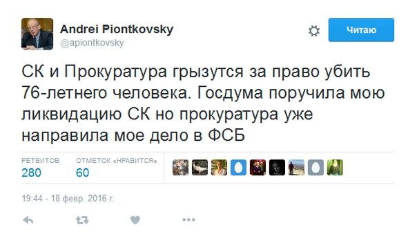 МИД предупреждает украинцев о трудностях с пересечением болгарско-греческой границы на автомобиле - Цензор.НЕТ 5629