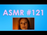 #121 ASMR ( АСМР ): WhispersRed - Head Massage by the Fire. Oils, Brushing, Whispers & Soft Speaking