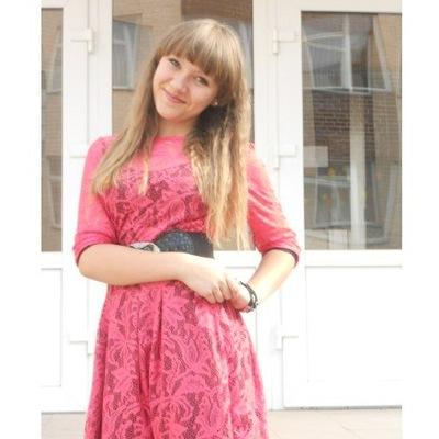 Kristina Demyda, 17 июня 1999, Тернополь, id178271810