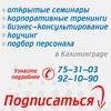 Семинар «Развитие продуктивного мышления» 9 июня