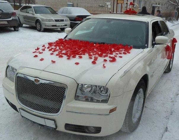 Все для свадьбы саранск
