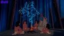 Песня индейцев о своей земле из мультфильма Покахонтас