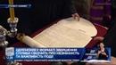 Момент підписання Томосу Православній церкві України в Стамбулі 5 січня