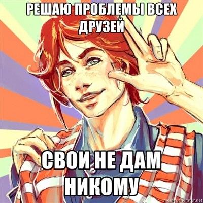 http://cs421722.vk.me/v421722024/5237/7zYnirUy5cc.jpg