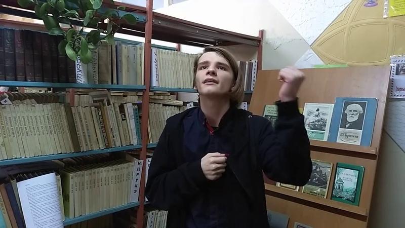 Страна читающая — Леонид Войтенко читает произведение «Стихотворение в прозе. Дурак» И. С. Тургенева