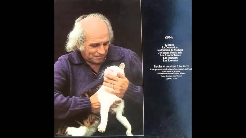 Leo Ferre - L'espoir (1974)
