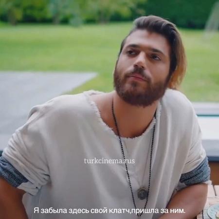"Erkenci kuş on Instagram ""А,ведь все так хорошо начиналось,пока эта змея не приперлась😒😤 • Сериал Erkencı kuşРанняя пташка ————— Берете видео,от..."