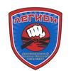 Тхэквондо Красноярск | Taekwondo ITF