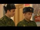 Кремлевские курсанты 129-144 серии