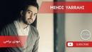 Mehdi Yarrahi - Emperatoor - Full Album (مهدی یراحی - آلبوم امپراطور - فول آلبو