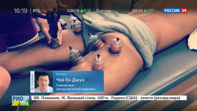 Новости на Россия 24 Майкл Фелпс напугал поклонников странными гематомами
