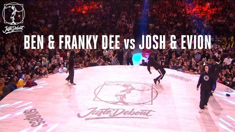 Hip Hop battle : Ben Franky Dee vs Josh Evion | Danceproject.info