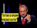 Термоядерный yдap по США неизбежен! Кедми объяснил, почему у блока НАТ0 нет шансов против РФ!
