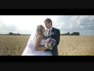 Дмитрий и Светлана. Свадебный клип