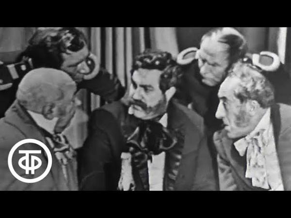 Н В Гоголь Мертвые души Серия 2 Режиссер А Белинский И Горбачев О Басилашвили 1969
