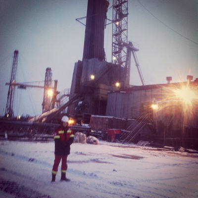 Алексей Гринькив, 1 января 1990, Нижневартовск, id149884270