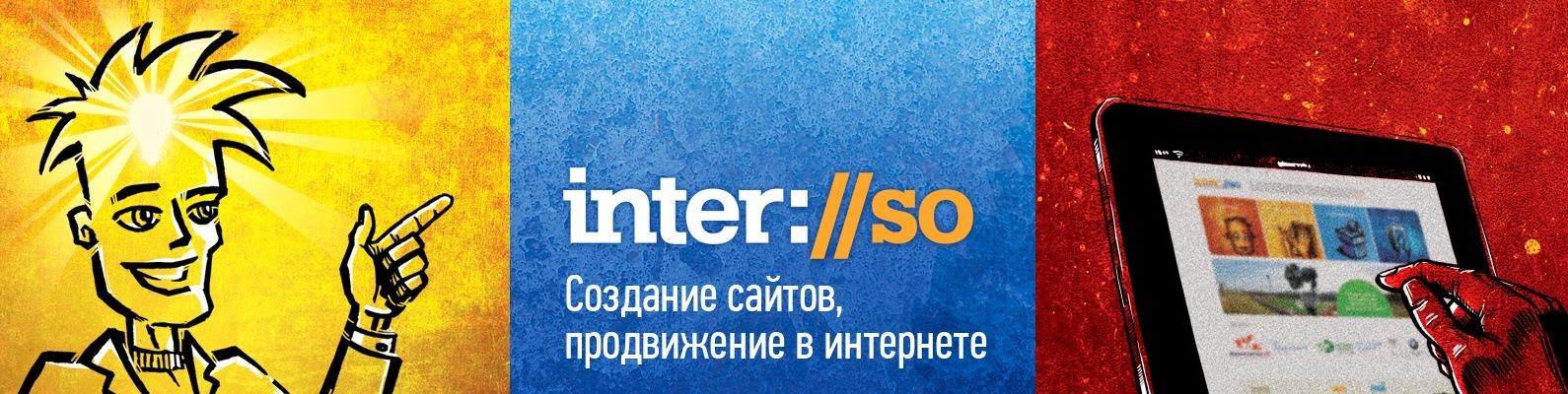 77316188 Создание сайтов: веб-студия «Интэрсо» | ВКонтакте
