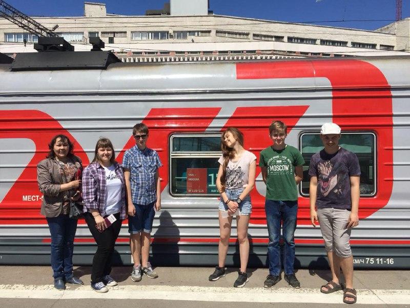 Воспитанники станции юннатов в Савеловском отправились на слет в Уфу