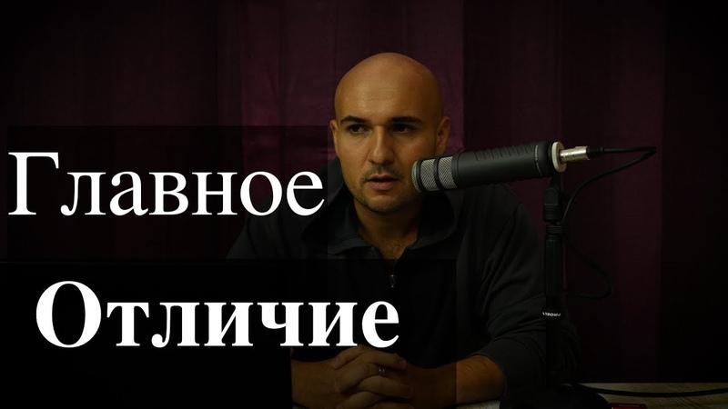 52. Вернулся в Россию. Первые впечатления.