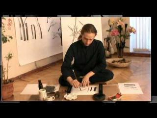 Обучение китайской живописи бамбука.Часть 2