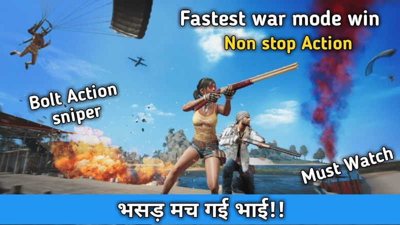 My fastest war mode win in pubg mobile | Intense non stop Action | pubg mobile Hindi Gameplay