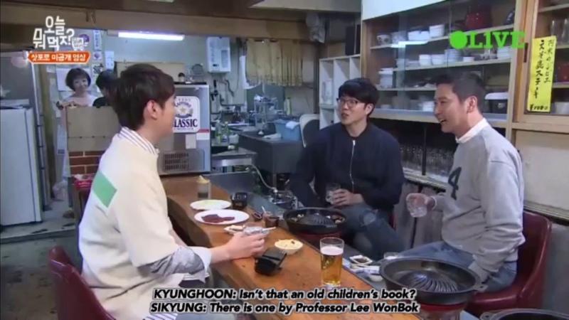 BUZZ 버즈 민경훈 MIN KYUNGHOON SAPPORO MUKBANG EXTRAS [ENG-SUB]
