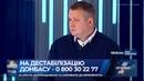 Кандидати в президенти вже витратили сотні мільйонів гривень на рекламу - голова КВУ