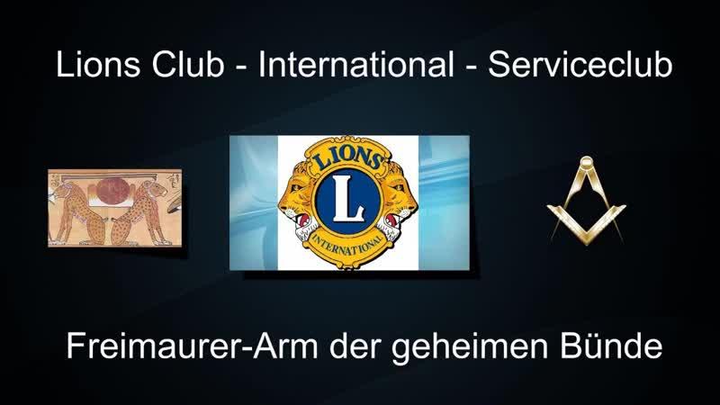Lions-Club Freimaurer Illuminaten Söhne-des-Bundes Rotary Bnai-Brith Babylon International