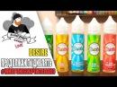 ПарПриговор 8 | DESIRE | by Addicting Juice Co. | 3-ая Заключительная Линейка | Конкурс