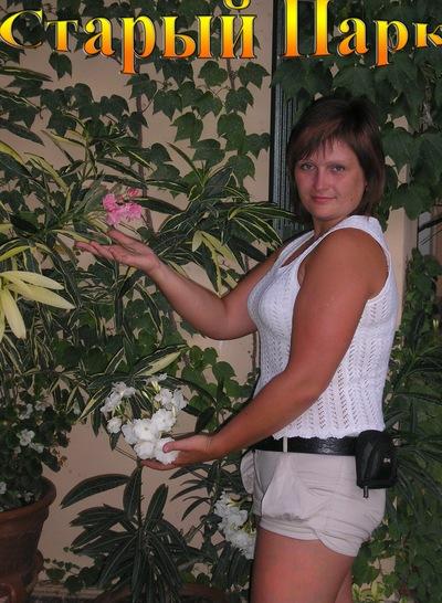 Наталья Арнаутова, 25 июня 1979, Ефремов, id218712125
