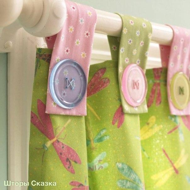 Идеи шторы своими руками