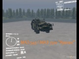 Spin Tires Dev Versoin - Обзор МАЗ 7310