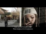 Lukas Graham - Mama Said (subtitles)