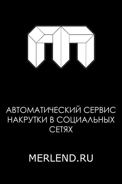 merlend.ru