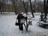 Раисия Семенова, 4 декабря , Киев, id174614377