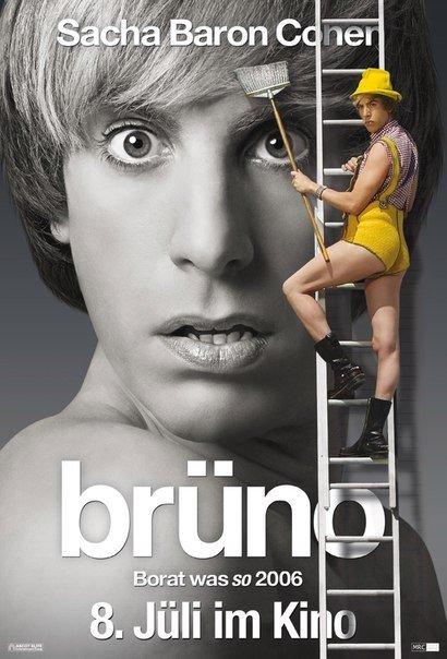 Бруно (2009) - RUS