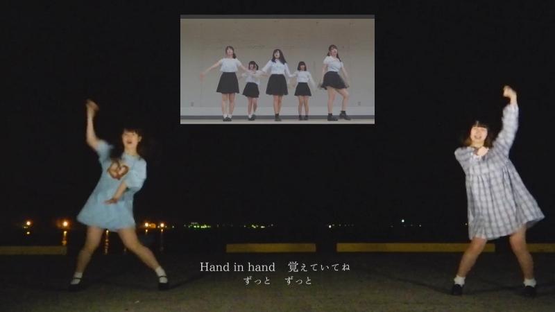 【ゆうかりちゃんへ】Hand in Hand 踊ってみた【こぼのん】 sm32960740