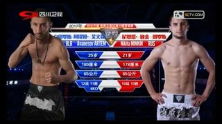 EM Legend 21 | Artem Avanesov [Belarus] vs Nikita Minkin [Russia] (Full Fight)