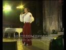 В.Пономарева – «Ночь светла…» М.Шишкин – М.Языков – БТРК, 2000 год