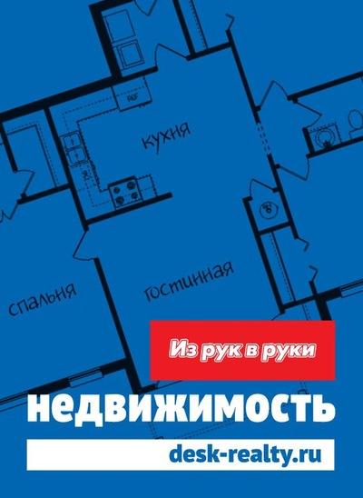 Подать объявление в газету из рук в руки санкт-петербург недвижимость доска объявлений г.котово