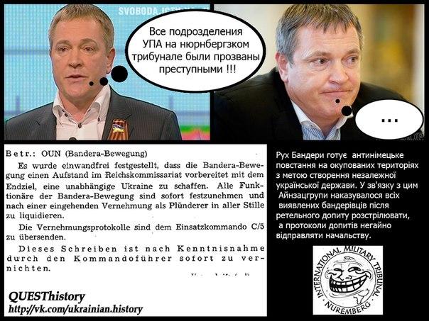 """Колесниченко потребовал от Пшонки лишить """"свободовца"""" мандата - Цензор.НЕТ 1210"""