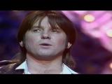 Юрий Лоза - Плот (Песня 1990)