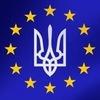 Евромайдан | Майдан