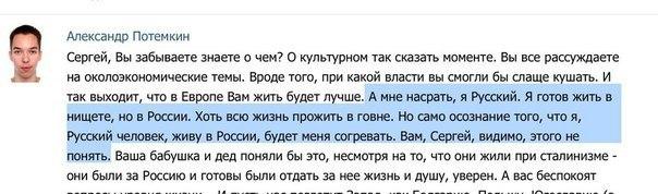 Марионетки Крыма лгут Москве насчет решения крымских татар по автономии - Цензор.НЕТ 1669