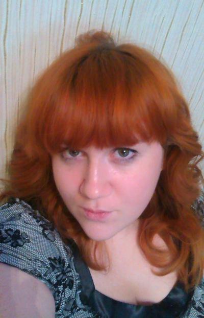 Ольга Тараканова, 15 февраля 1986, Воркута, id54821858