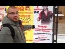 Тесак против Александра Марцинкевича